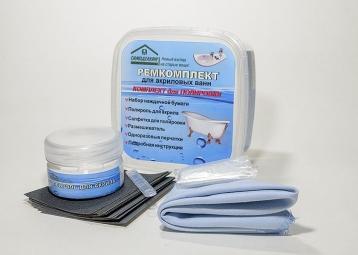 Ремкомплект для полировки акриловых ванн